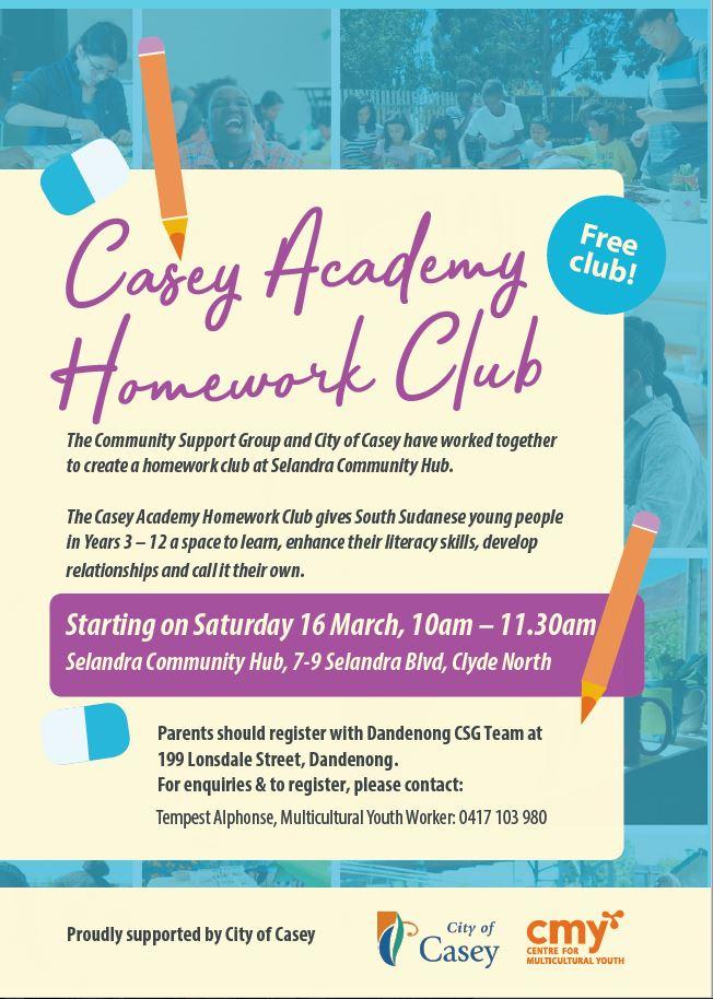 cmy homework club