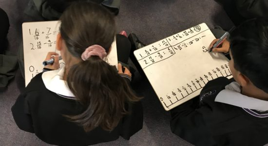520 | Adding and Subtracting Fractions on a Number Line