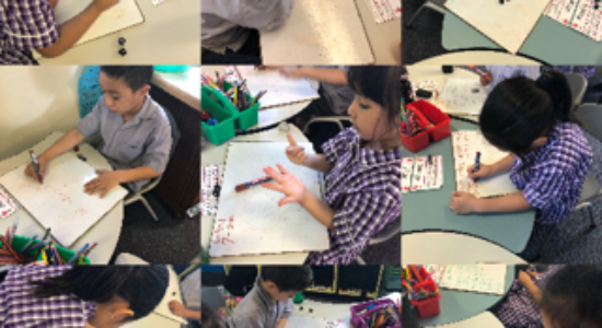 025 | Learning different strategies for Subtraction
